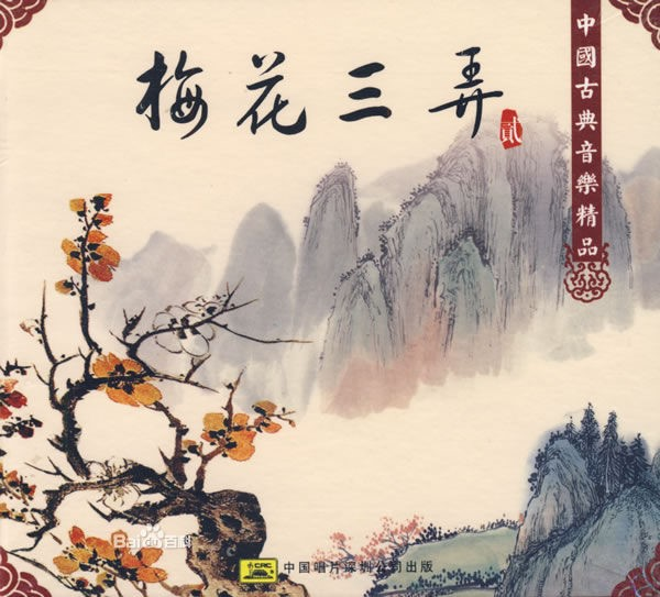 Find Great Chinese Dynasties Songs In Chinese History