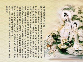 The Great Chinese Buddha Songs List