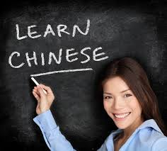 Free Online Chinese Lessons Help You Learn Chinese