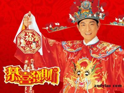 The Best Chinese New Year Song Wish You To Be Rich