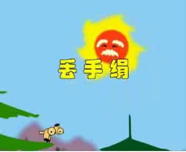 Chinese Song for Kids