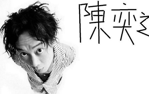 """Eason Chan's """"Love Call Transfer"""" Download Is Amazing Beyond Ten Years"""