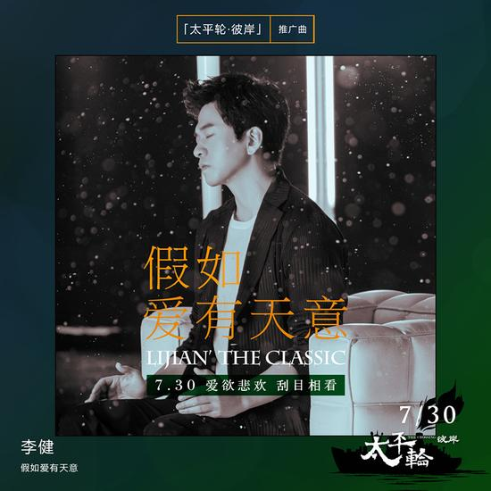 chinese classic songs 1