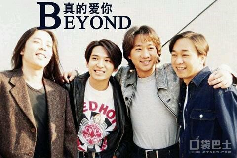 My Favorite Most Famous Chinese Song Truly Love You By Beyond