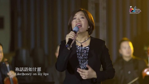 Streaming In The Desert A Chinese Bible Song Adapted From Books