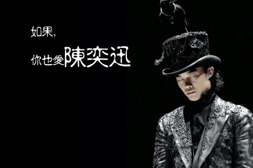 """""""Decade"""" By Eason Chan Is AChord In The Love Of Young People"""
