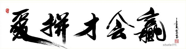 """""""No pain, no gain"""" Sang By Qi Tian Ye Inspires Us To Fight"""
