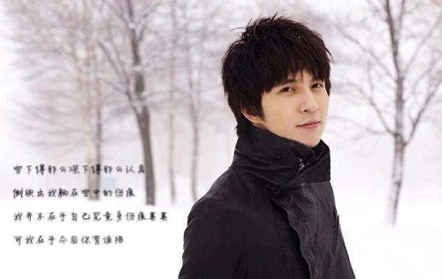 The Signature Work The Snow By Joker Xue(认真的雪)