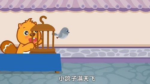 Xiao Ge Zi Man Tian Fei 小鸽子满天飞 Lyrics 歌詞 With Pinyin By Chinese Children