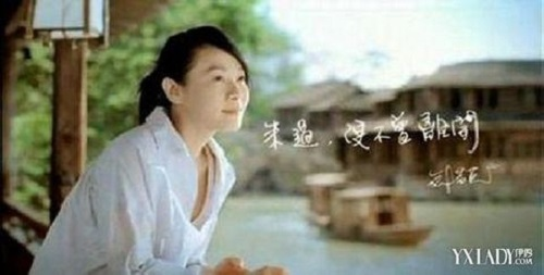 Yi Ci Xing Fu De Ji Hui 一次幸福的机会 A Chance To Be Happy Lyrics 歌詞 With Pinyin By Liu Ruo Ying 刘若英 Rene Liu