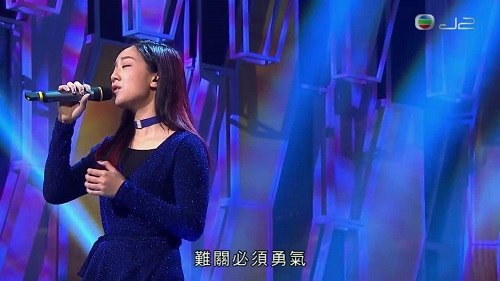 Ai Xu Yao Yong Qi 爱需要勇气 Love Requires Courage Lyrics 歌詞 With Pinyin By He Yan Shi 何雁诗 Stephanie Ho