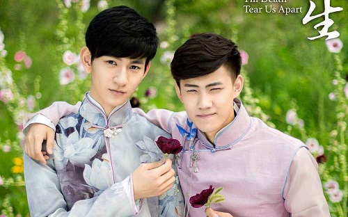 Yu Ci Yi Sheng 愉此一生 Till Death Tear Us Apart Lyrics 歌詞 With Pinyin By Yan Zi Dong 晏紫东 Yan Zidong