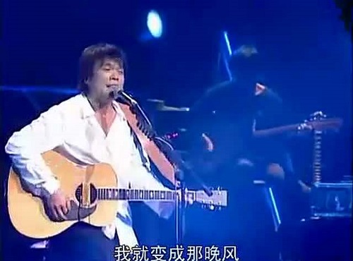 Wan Feng 晚风 Night Breeze Lyrics 歌詞 With Pinyin By Wu Bai 伍佰