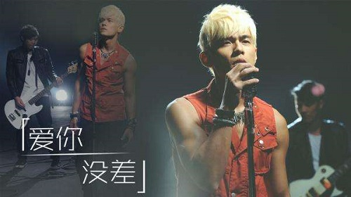 Ai Ni Mei Cha 爱你没差 Love You, No Matter What Lyrics 歌詞 With Pinyin By Zhou Jie Lun 周杰伦 Jay Chou