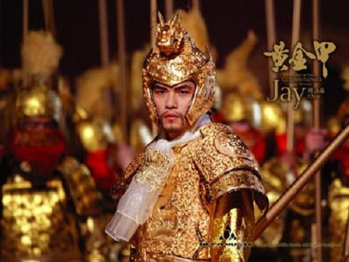 Huang Jin Jia 黄金甲 Golden Armor Lyrics 歌詞 With Pinyin By Zhou Jie Lun 周杰伦 Jay Chou