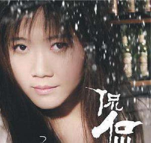 Di Da 滴答 Tick Lyrics 歌詞 With Pinyin By Kan Kan 侃侃