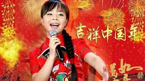 Ji Xiang Zhong Guo Nian 吉祥中国年 Auspicious Year Of China Lyrics 歌詞 With Pinyin By Wang Er Ni 王二妮