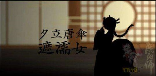 Ye De Xin Shi 夜的心事 Worries Of Night Lyrics 歌詞 With Pinyin By Qu Xiao Bing 曲肖冰