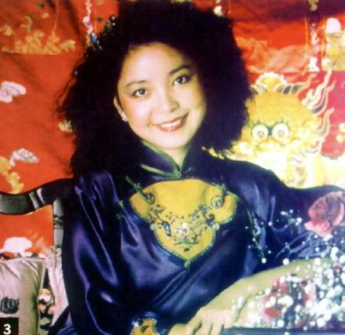 Yue Xia Qing Ge 月下情歌 Love Songs Under Moon Lyrics 歌詞 With Pinyin By Deng Li Jun 邓丽君 Teresa Teng