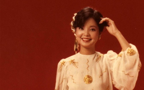 Zou Bian Tian Xia Wu You Chou 走遍天下无忧愁 Lyrics 歌詞 With Pinyin By Deng Li Jun 邓丽君 Teresa Teng