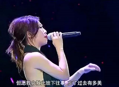 Wei Ni Wo Shou Leng Feng Chui 为你我受冷风吹 I'm Under The Cold Wind Because Of You Lyrics 歌詞 With Pinyin By Lin Yi Lian 林忆莲 Sandy Lam