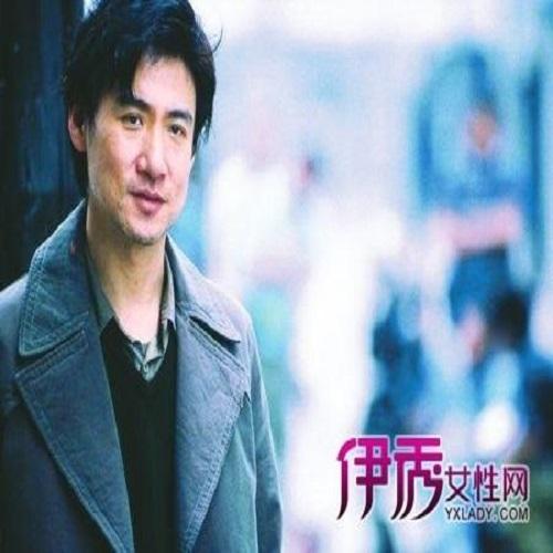 Chen Mo De Yan Jing 沉默的眼睛 Silent Eyes Lyrics 歌詞 With Pinyin By Zhang Xue You 张学友 Jacky Cheung