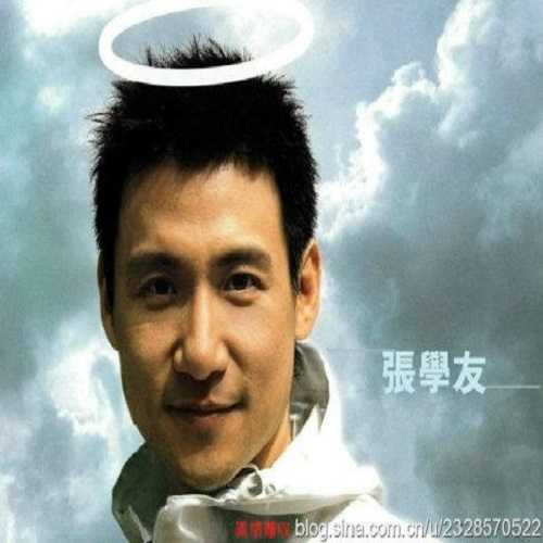 Da Di En Qing 大地恩情 Earth Grace Lyrics 歌詞 With Pinyin By Zhang Xue You 张学友 Jacky Cheung