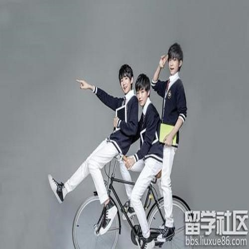 Di Yi Ke 第一课 Lesson One Lyrics 歌詞 With Pinyin By TFBOYS