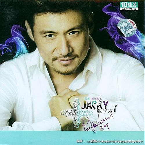 Lai Lai Hui Hui 来来回回 Back And Forth Lyrics 歌詞 With Pinyin By Zhang Xue You 张学友 Jacky Cheung