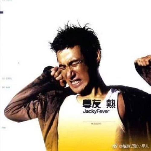 Tian Qi Zhe Me Re 天气这么热 The Weather Is So Hot Lyrics 歌詞 With Pinyin By Zhang Xue You 张学友 Jacky Cheung