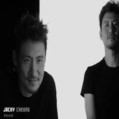 Wo Bu Zai Hu Deng Duo Jiu 我不在乎等多久 Lyrics 歌詞 With Pinyin By Zhang Xue You 张学友 Jacky Cheung