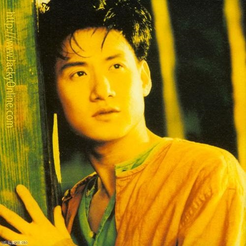 Yi Sheng Bu Zui Xing 一生不醉醒 Lyrics 歌詞 With Pinyin By Zhang Xue You 张学友 Jacky Cheung