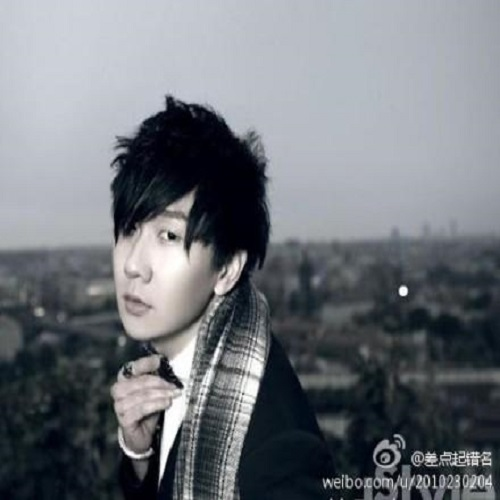 Yin Tian Kuai Le 阴天快乐 Cloudy Day Happy Lyrics 歌詞 With Pinyin By Lin Jun Jie 林俊杰 JJ Lin