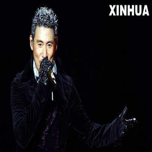 An Le Xin 安了心 A Bedtime Lullaby Lyrics 歌詞 With Pinyin By Zhang Xue You 张学友 Jacky Cheung