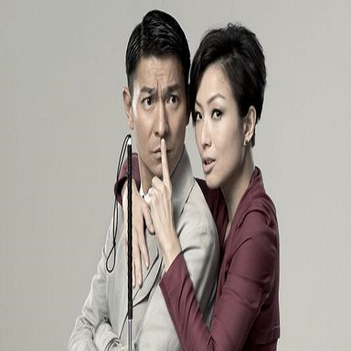 En Ci 恩赐 Gift Lyrics 歌詞 With Pinyin By Liu De Hua 刘德华 Andy Lau