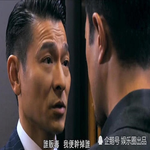 Fen Kai Bu Yao Zai Yu Tian 分开不要在雨天 Separate Not On Rainy Days Lyrics 歌詞 With Pinyin By Liu De Hua 刘德华 Andy Lau