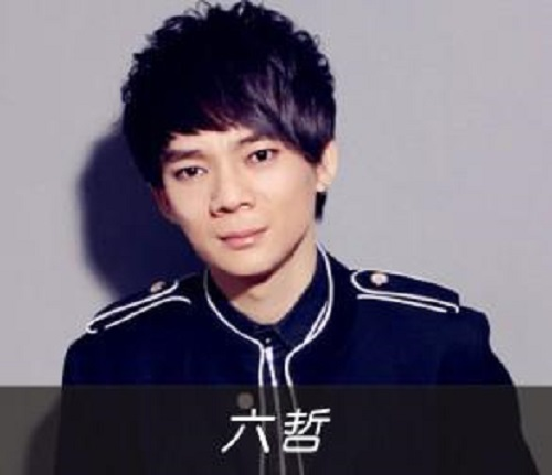 Ge Ai 割爱 Give Up What One Favours Lyrics 歌詞 With Pinyin By Liu Zhe 六哲