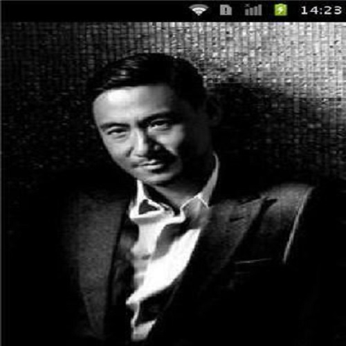 Huai Huai Huai Huai Huai 坏坏坏坏坏 Bad Bad Bad Bad Bad Lyrics 歌詞 With Pinyin By Zhang Xue You 张学友 Jacky Cheung