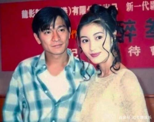 Huan Yi Ge Fang Shi Ai Ni 换一个方式爱你 Another Way To Love You Lyrics 歌詞 With Pinyin By Liu De Hua 刘德华 Andy Lau