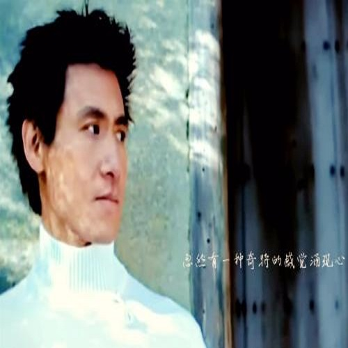 Mi Shi De Fang Xiang 迷失的方向 Lost Direction Lyrics 歌詞 With Pinyin By Zhang Xue You 张学友 Jacky Cheung