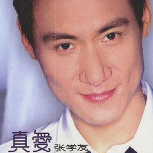 Ming Ding De Yuan 命定的缘 Imposed On The Edge Of Lyrics 歌詞 With Pinyin By Zhang Xue You 张学友 Jacky Cheung