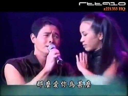 Na Me Ai Ni Wei Shen Me 那么爱你为什么 Lyrics 歌詞 With Pinyin By Huang Pin Yuan 黄品源 Mo Wen Wei 莫文蔚 Karen Mok