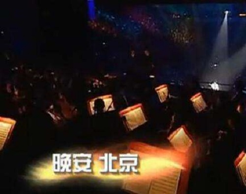 Wan An Bei Jing 晚安北京 Good Night Beijing  Lyrics 歌詞 With Pinyin By Wang Feng 汪峰 Wang Feng