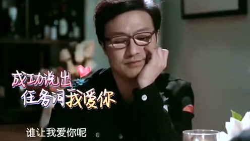 Wo Ai Ni 我爱你 I Love You Lyrics 歌詞 With Pinyin By Wang Feng 汪峰 Wang Feng