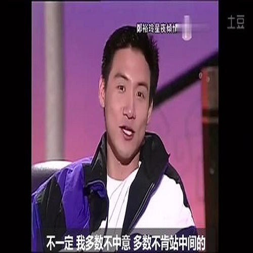 Yu Ye Qing Qing 雨夜倾情 Rainy Night In Lyrics 歌詞 With Pinyin By Zhang Xue You 张学友 Jacky Cheung