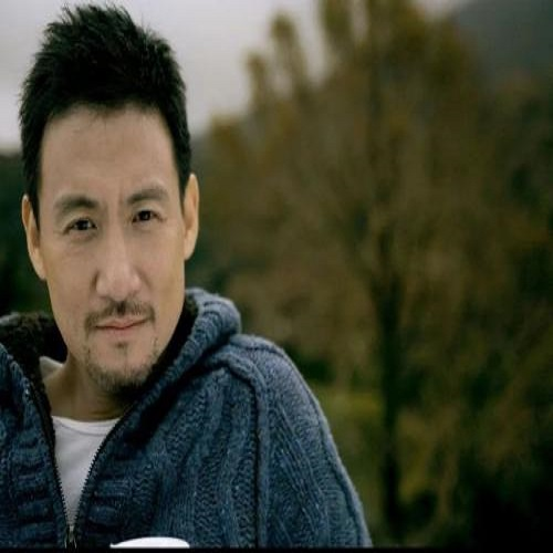 Zi You 自由 Freedom Lyrics 歌詞 With Pinyin By Zhang Xue You 张学友 Jacky Cheung
