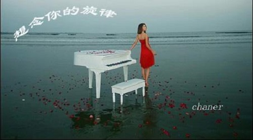 Si Nian De Xuan Lv 思念的旋律 Melody Of Missing Lyrics 歌詞 With Pinyin By Zhang Xin Zhe 张信哲 Jeff Chang