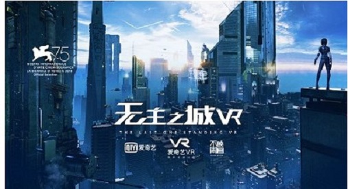 Wu Zhu Zhi Cheng 无主之城 The City Without Owners Lyrics 歌詞 With Pinyin By Wang Feng 汪峰 Wang Feng