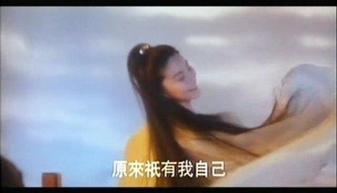 Zhi You Wo Zi Ji 只有我自己 Only Myself Lyrics 歌詞 With Pinyin By Wang Fei 王菲 Faye Wong
