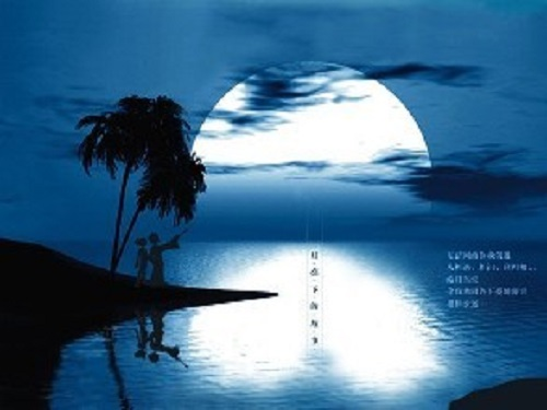 Chun Jiang Hua Yue Ye 春江花月夜 Spring River Flower Moonlight Night Lyrics 歌詞 With Pinyin By Li Yu Gang 李玉刚